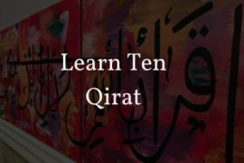 learn ten qiraat online