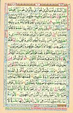 Learn Quran with Tajweed Juz 01 Page 10