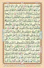 Online Colored Quran Juz 02 Page 28