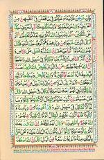 Online Colored Quran Juz 02 Page 37