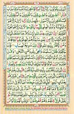 Learn Quran with Tajweed Juz 03 Page 48