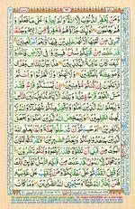 Learn Quran with Tajweed Juz 04 Page 62