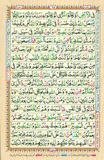 Learn Quran with Tajweed Juz 04 Page 65