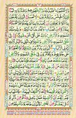 Learn Quran with Tajweed Juz 04 Page 69