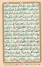 Learn Quran with Tajweed Juz 04 Page 71
