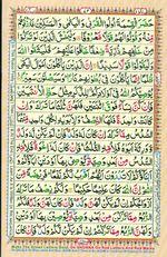 Learn Quran with Tajweed Juz 04 Page 72