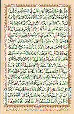 Learn Quran with Tajweed Juz 04 Page 74