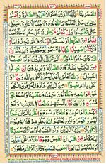 Learn Quran with Tajweed Juz 05 Page 78