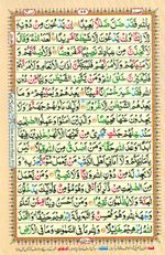 Learn Quran with Tajweed Juz 05 Page 89
