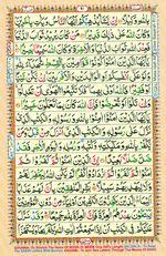 Learn Quran with Tajweed Juz 05 Page 91
