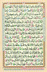 Learn Quran with Tajweed Juz 06 Page 96