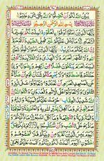 Learn Quran with Tajweed Juz 06 Page 97