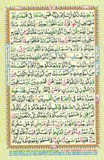 Learn Quran with Tajweed Juz 06 Page 98