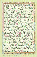 Learn Quran with Tajweed Juz 06 Page 100