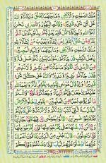 Learn Quran with Tajweed Juz 06 Page 101