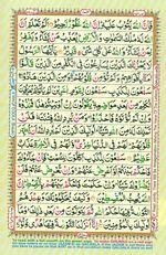 Learn Quran with Tajweed Juz 06 Page 104