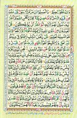 Learn Quran with Tajweed Juz 06 Page 110