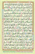 Learn Quran with Tajweed Juz 07 Page 114