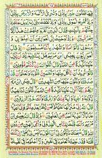 Learn Quran with Tajweed Juz 07 Page 115