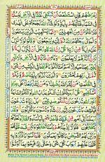 Learn Quran with Tajweed Juz 07 Page 120