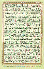 Learn Quran with Tajweed Juz 07 Page 124