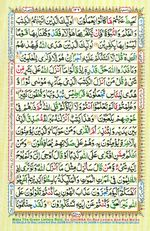 Learn Quran with Tajweed Juz 07 Page 126