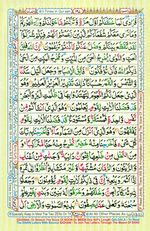 Learn Quran with Tajweed Juz 08 Page 145