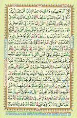Learn Quran with Tajweed Juz 08 Page 140