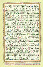 Learn Quran with Tajweed Juz 09 Page 153