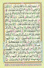 Learn Quran with Tajweed Juz 10 Page 171
