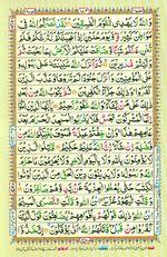Learn Quran with Tajweed Juz 10 Page 173