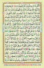 Learn Quran with Tajweed Juz 10 Page 175