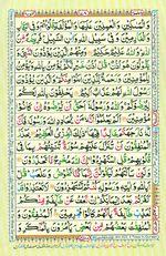 Learn Quran with Tajweed Juz 10 Page 178