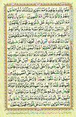 Learn Quran with Tajweed Juz 10 Page 182