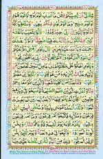 Learn Quran with Tajweed Juz 12 Page 210
