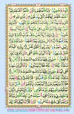 Learn Quran with Tajweed Juz 12 Page 211