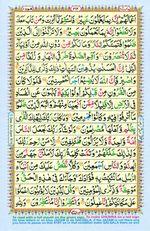Learn Quran with Tajweed Juz 12 Page 212