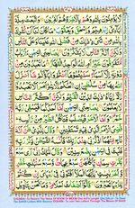 Learn Quran with Tajweed Juz 12 Page 217