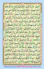 Learn Quran with Tajweed Juz 13 Page 223