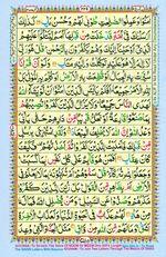Learn Quran with Tajweed Juz 13 Page 229