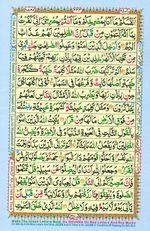 Learn Quran with Tajweed Juz 13 Page 234
