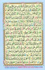 Learn Quran with Tajweed Juz 13 Page 235