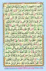 Learn Quran with Tajweed Juz 14 Page 253