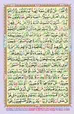 Learn Quran with Tajweed Juz 15 Page 259