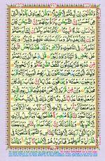 Learn Quran with Tajweed Juz 15 Page 260