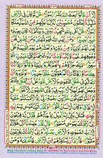 Learn Quran with Tajweed Juz 15 Page 264