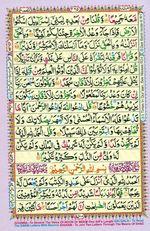 Learn Quran with Tajweed Juz 15 Page 265