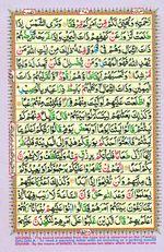 Learn Quran with Tajweed Juz 15 Page 267