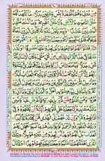 Learn Quran with Tajweed Juz 15 Page 271