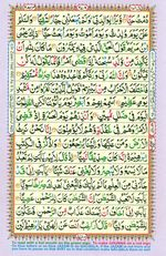 Learn Quran with Tajweed Juz 16 Page 278